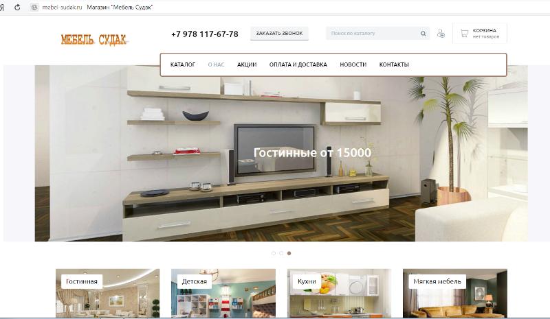 Интернет-магазин http://mebel-sudak.ru